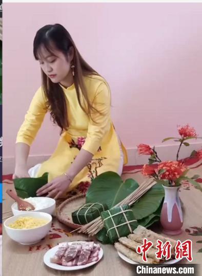 """云南民大举办""""云上""""澜湄周活动 留学生""""隔空""""加油"""
